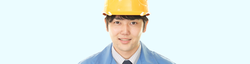 労働保険の特別加入